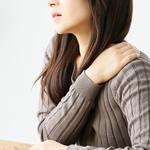 肩こりや首のこり、痛みの原因は個々により様々です。